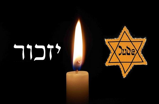תוצאת תמונה עבור יום השואה