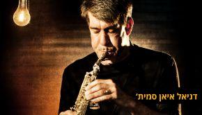 Jazz master Daniel Ian Smith and his saxaphones