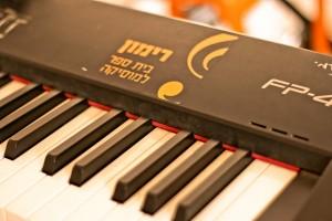 אורגן קורס מקלדת אורגנית פסנתר קלידים
