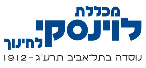 logo en+ heb_for print5