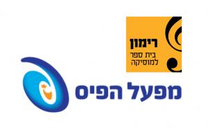 לוגו רימון, לוגו מפעל הפיס