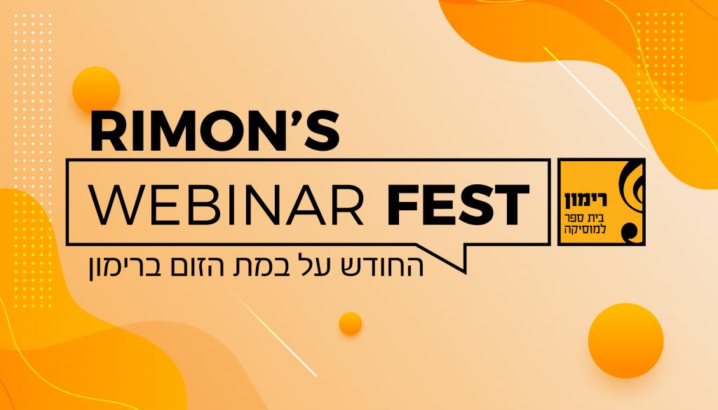 לוגו rimon's webinar fest